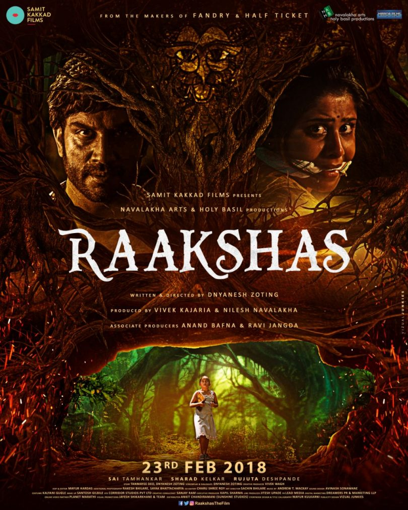 Sharad Kelkar starring 'Raakshas' poster out now
