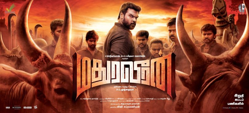 Mudra Veeran movie review: A gorgeous and important story, even though it might not be nuanced