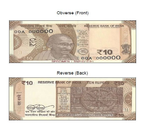RBI issued the new Rs. 10 denomination, And its organic in color