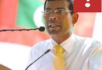 Maldives' Supreme court has ordered release of former President Mohamed Nasheed and other opposition leaders