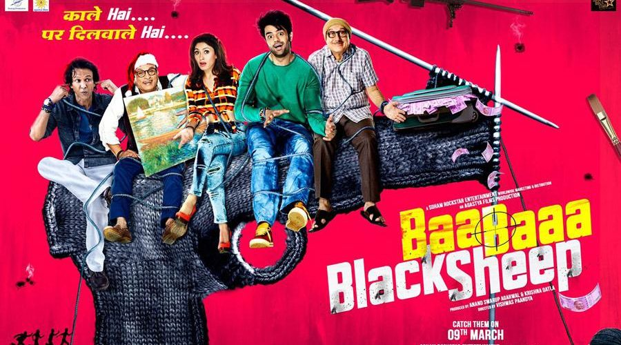Baa Baaa Black Sheep trailer: Anupam Kher and Manish Paul are contract killers
