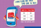 Aircel Network Porting Issues badly hit on Social Media, Porting failed again on second day