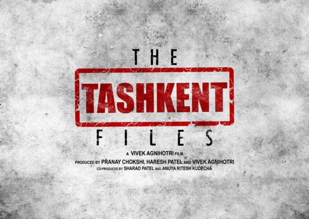 Mithun Chakraborty, Naseeruddin Shah to star in Vivek Agnihotri's The Tashkent Files