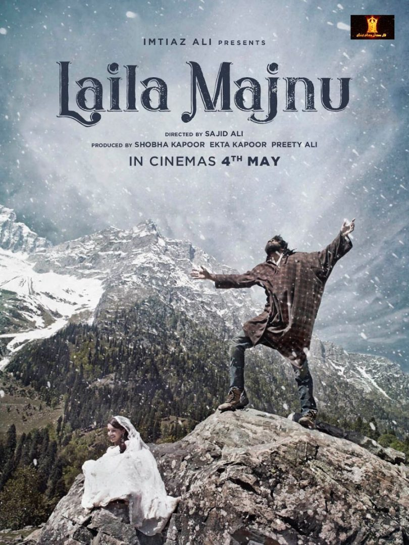Laila Majnu poster, Imtiaz Ali and Ekta Kapoor collaborate on re-imagined love story