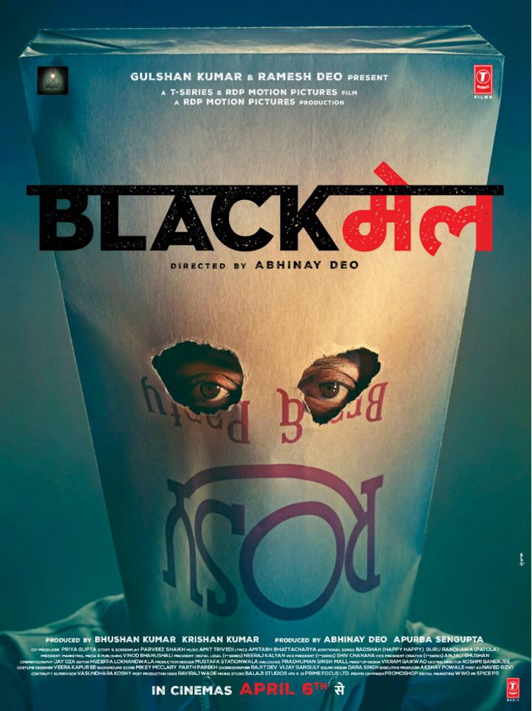 Blackmale teaser, Irrfan Khan runs in an underwear in the first look of Abhinav Deo's movie