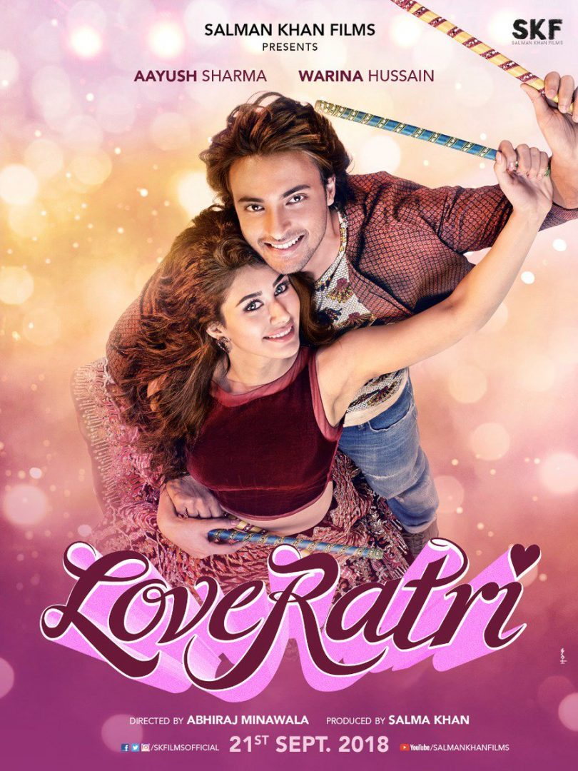 Loveratri movie poster released, Aayush Sharma and Warina Hussain are the two fresh faced new comers on Valentines day