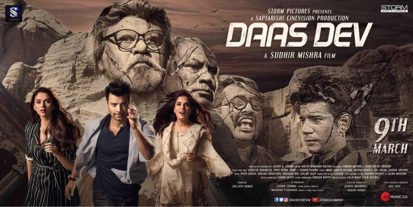 Daasdev movie poster released, a new adaptation of the classic novel