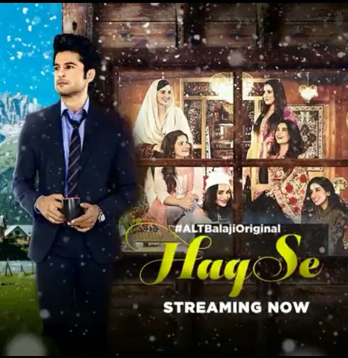 Haq Se, web series created by Ekta Kapoor and starring Rajeev Khandelwal and Surveen Chawla released