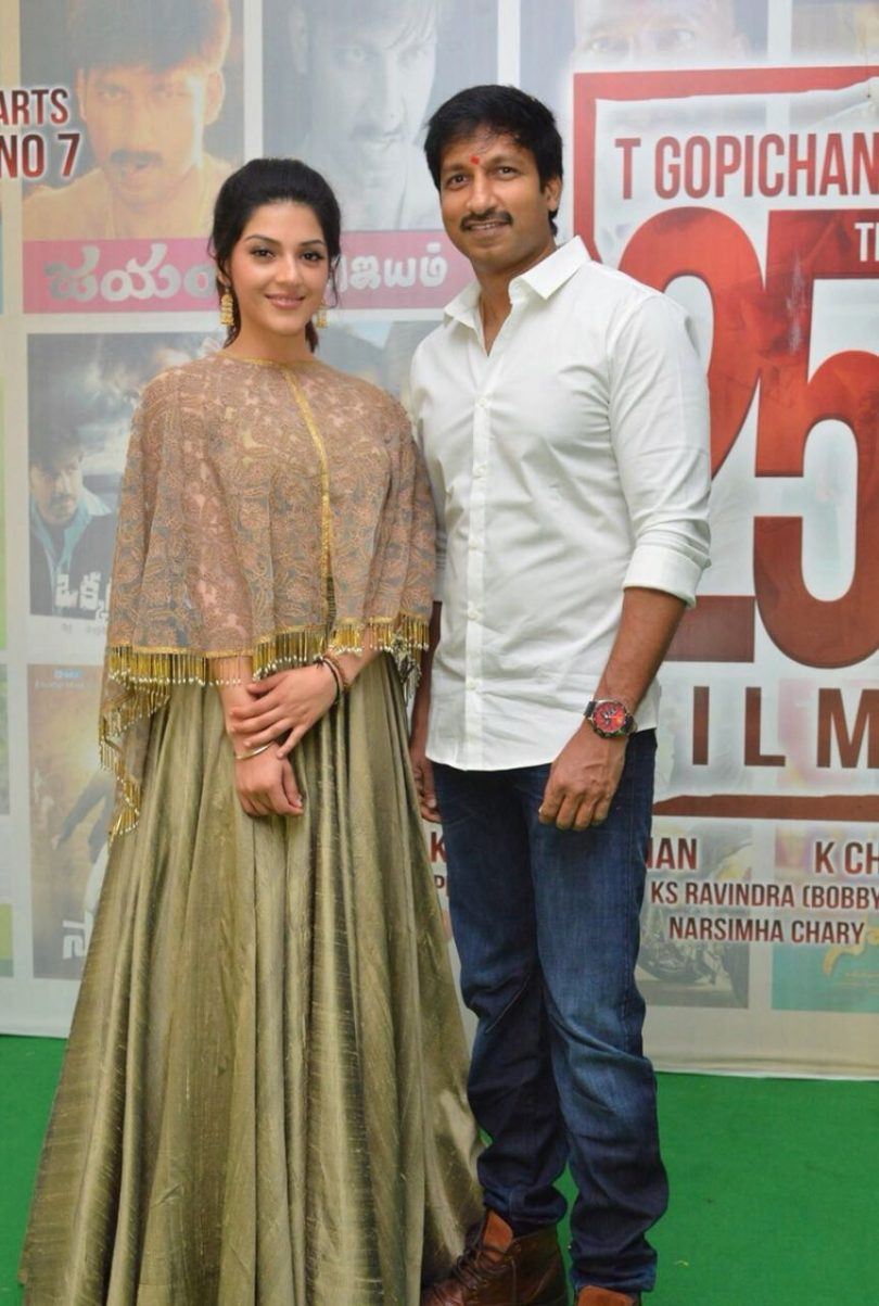Gopichand25 is titled 'Pantham' gets a release date