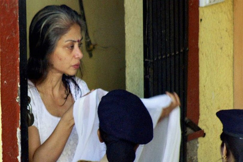 Indrani Mukerjee to remain in CBI custody for 2 days