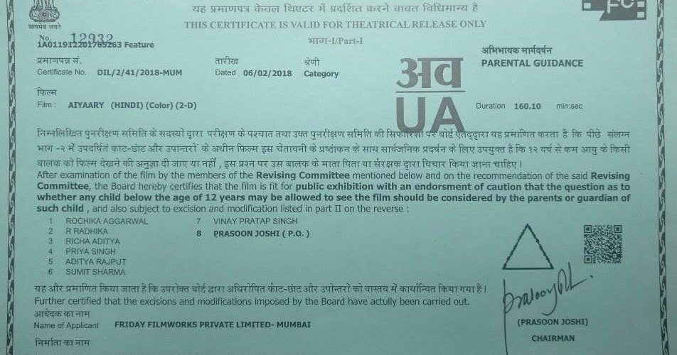 Aiyaary finally gets a censor certificate and a release date