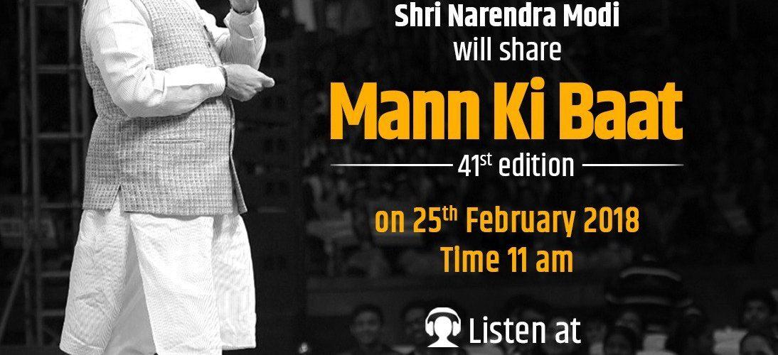 Mann ki Baat, Narendra Modi talks about scientists and greets everyone Holi
