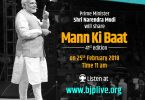Mann ki Baat, Narendra Modi talks about scientists and greets everyone Holi