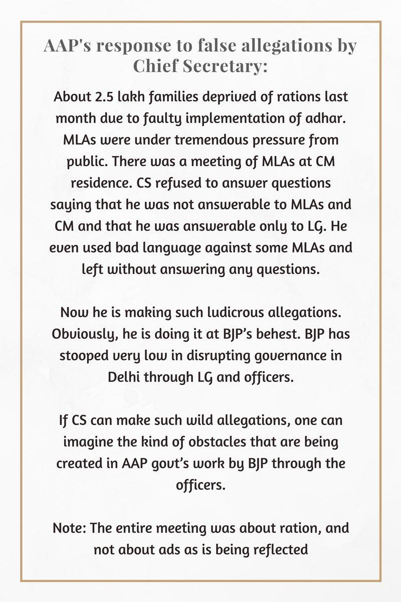Delhi Chief secretary accuses two AAP MLA's of assaulting him at Arvind Kejriwal's residence, AAP replies
