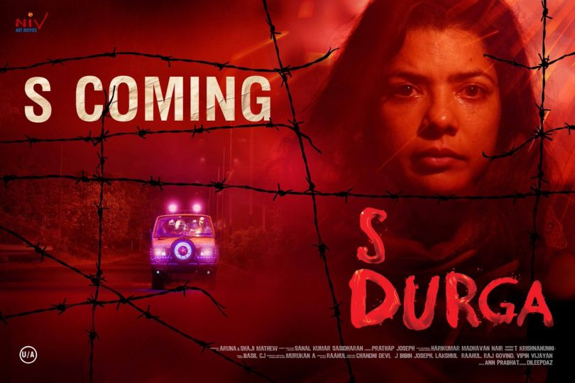 S Durga cleared by the censor board without any cuts