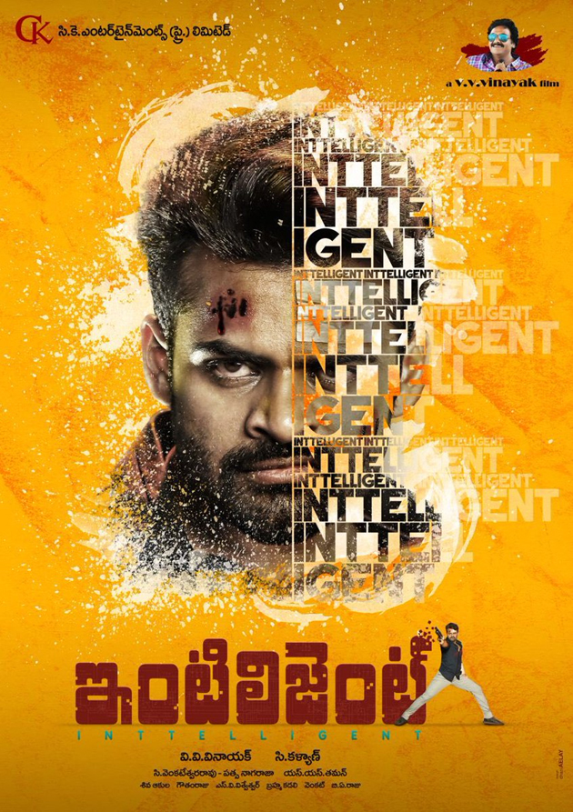Inttelligent movie review: They could not even get the spelling right, make what you want of it!