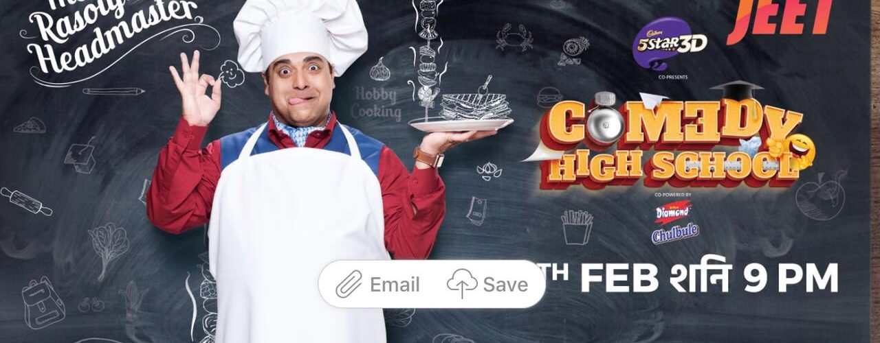 Discovery Jeet to air Ram Kapoor's Comedy High Shool