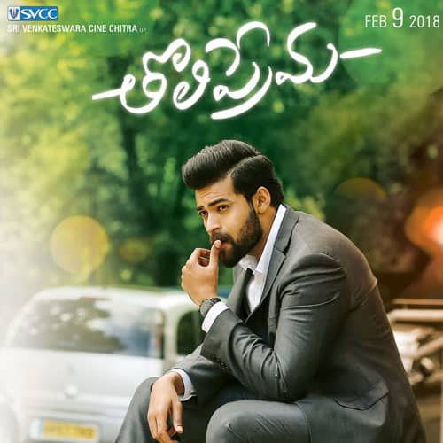 Tholi Prema movie review: Bundle of echoes from other films