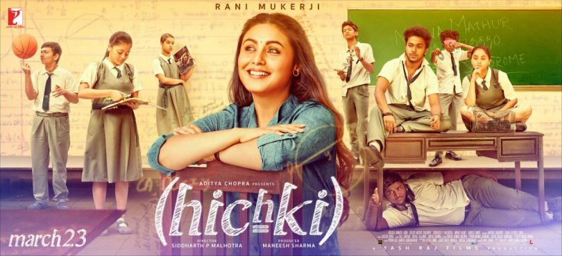 Rani Mukherjee starrer 'Hichki' poster out with a release date