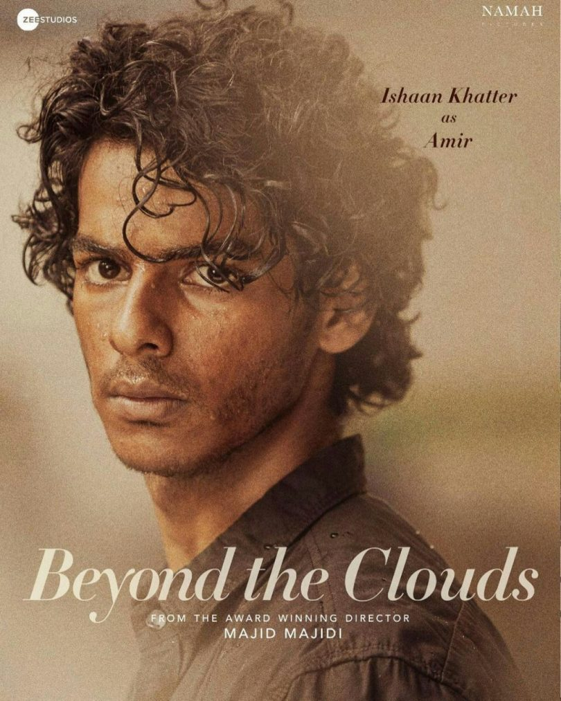 Ishaan Khatter starrer 'Beyond the Clouds' will now release on 20 April