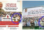 BJP and AAP use similar people in their photoshopped promotional campaigning posters