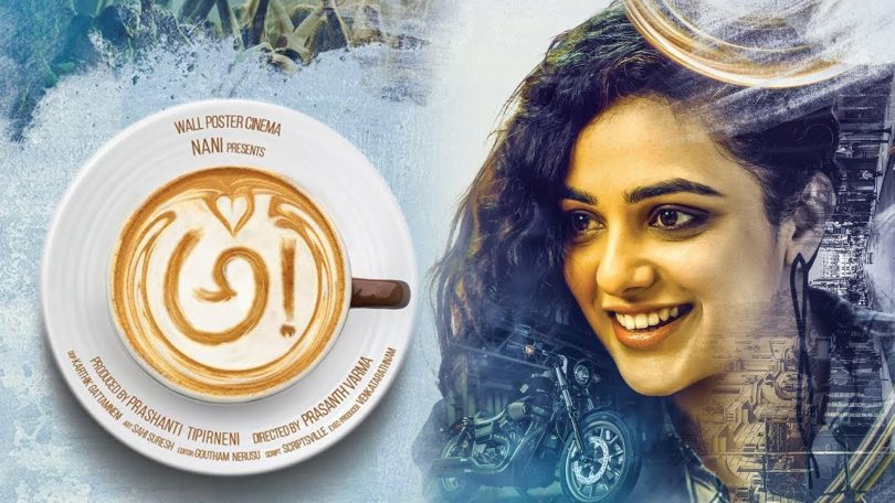 Awe Telugu movie review: Kajal Aggarwal and Nithya Menen are brilliant in this neo narrative