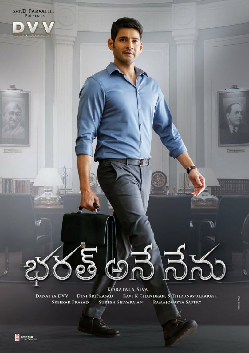Mahesh Babu starrer 'Bharath Ane Nenu' in the last leg of shooting, to release on this day
