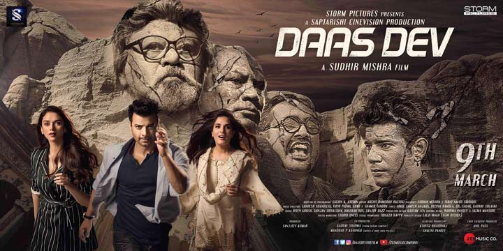 Rahul Bhat, Richa Chadha starrer 'Daas Dev' trailer is out but does it get Devdas right?