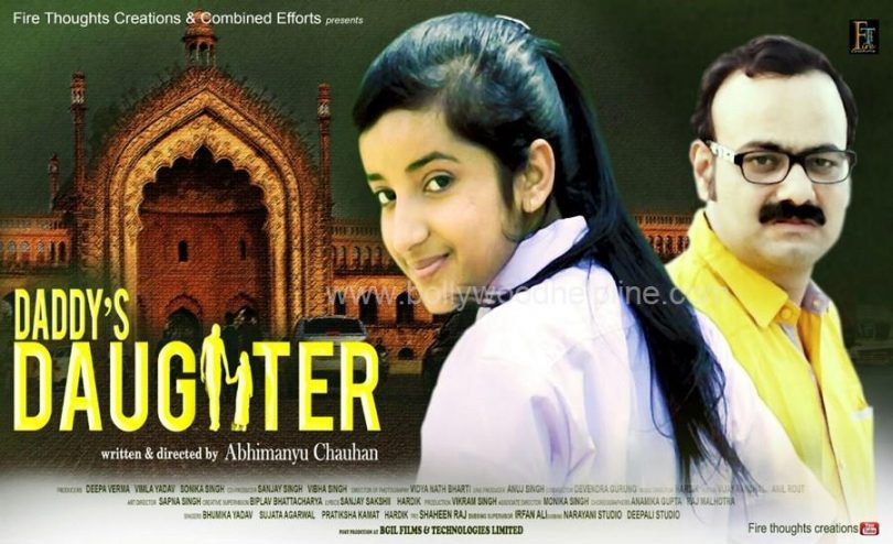 Daddy's Daughter movie review: A heartouching tale of a girl