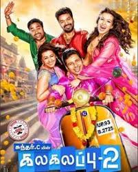 Kalakalappu 2 movie review: A hysterical comedy