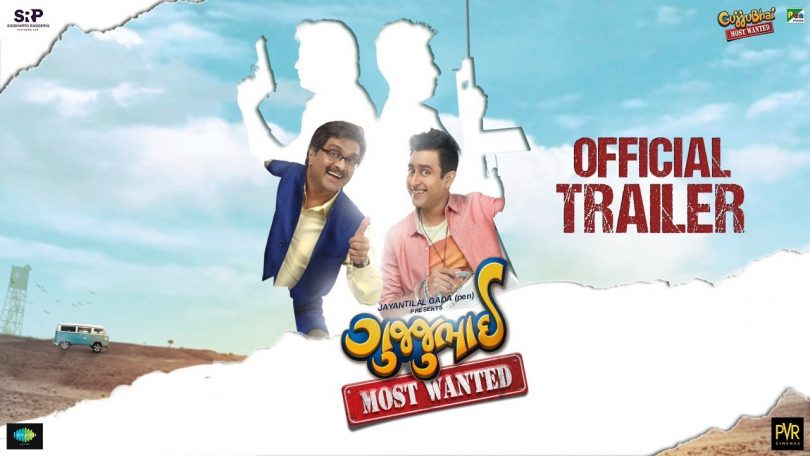 GujjuBhai Most Wanted movie review: Only errors in comedy of error