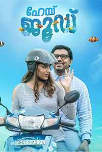 Hey Jude movie review: A riot of laughs and genuine emotions
