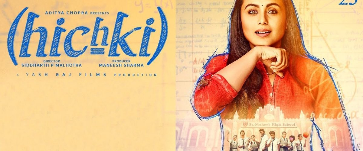 Rani Mukerjee starrer 'Hichki' title song released and it's a melody of no kind