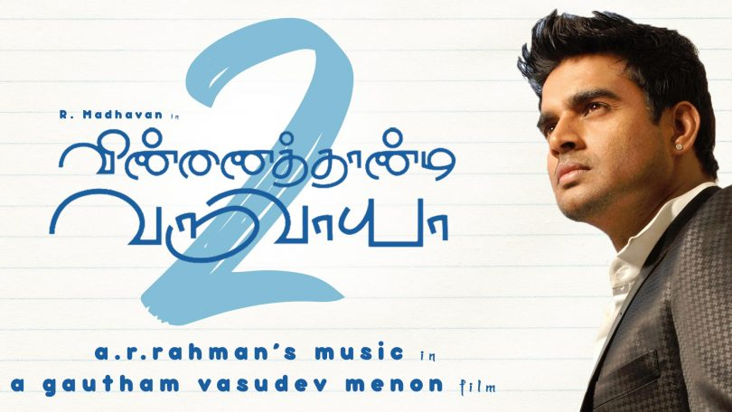 R. Madhavan signed up for 'Vinnaithaandi Varuvaayaa 2' with Gautham Menon