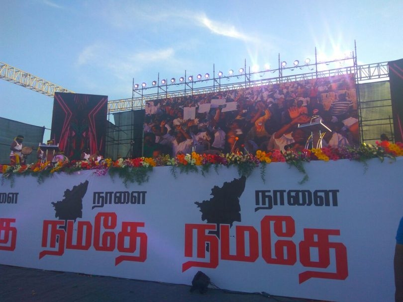 Kamal Haasan launches his political party 'Makkal Needhi Maiyam' in Madurai