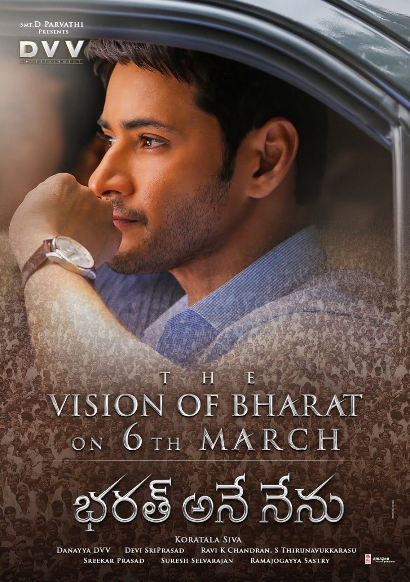 Mahesh Babu starrer 'Bharat Ane Nenu's 'Vision of Bharat' on this day