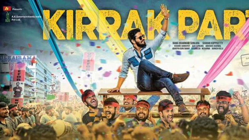 Kirrak Party movie review: A joyful celebration of friendship