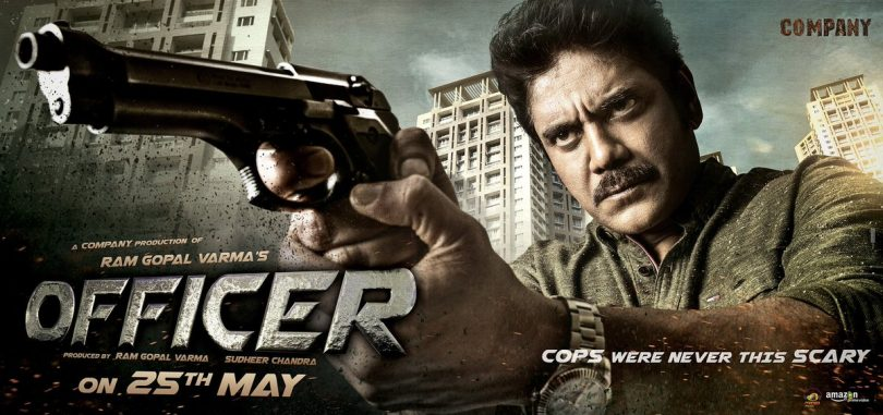 Nagarjuna starrer 'Officer' first look out, a cop drama!!