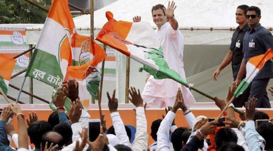 Madhya Pradesh bypoll is defeat of BJP's arrogance, misrule: Rahul Gandhi