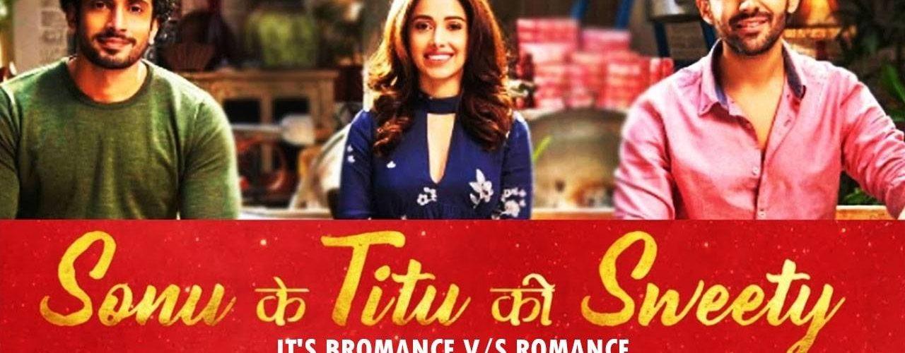 Sonu Ke Titu Ki Sweety box office collection: Might surpass Pyaar ka Punchnama 2