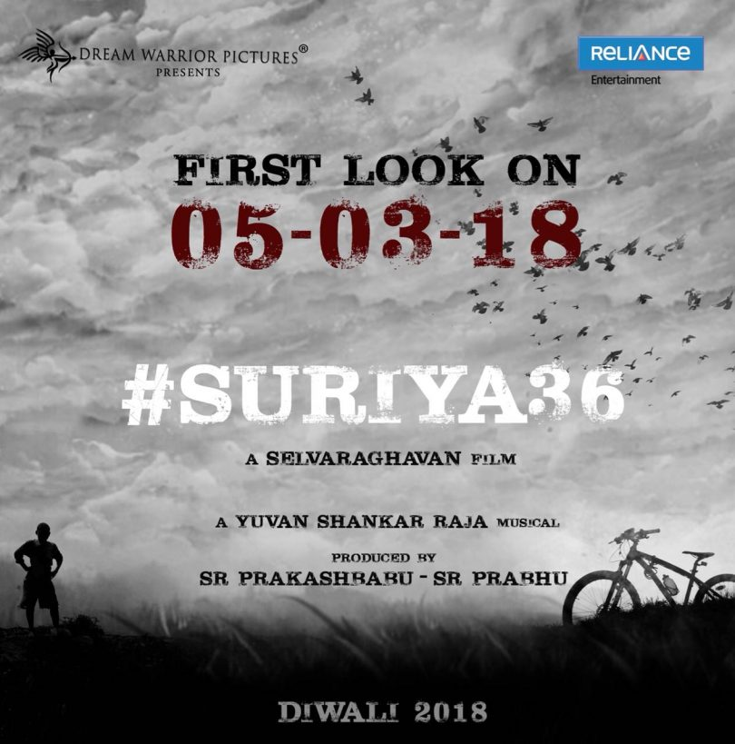 Suriya and Rakul Preet starrer 'Suriya 36' first look to be out on this date