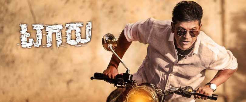 Tagaru movie review: Gore and blood all around without a reason