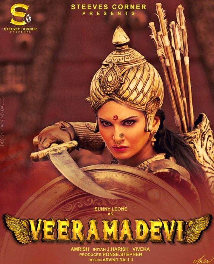 Image result for Veeramadevi First Look and Posters