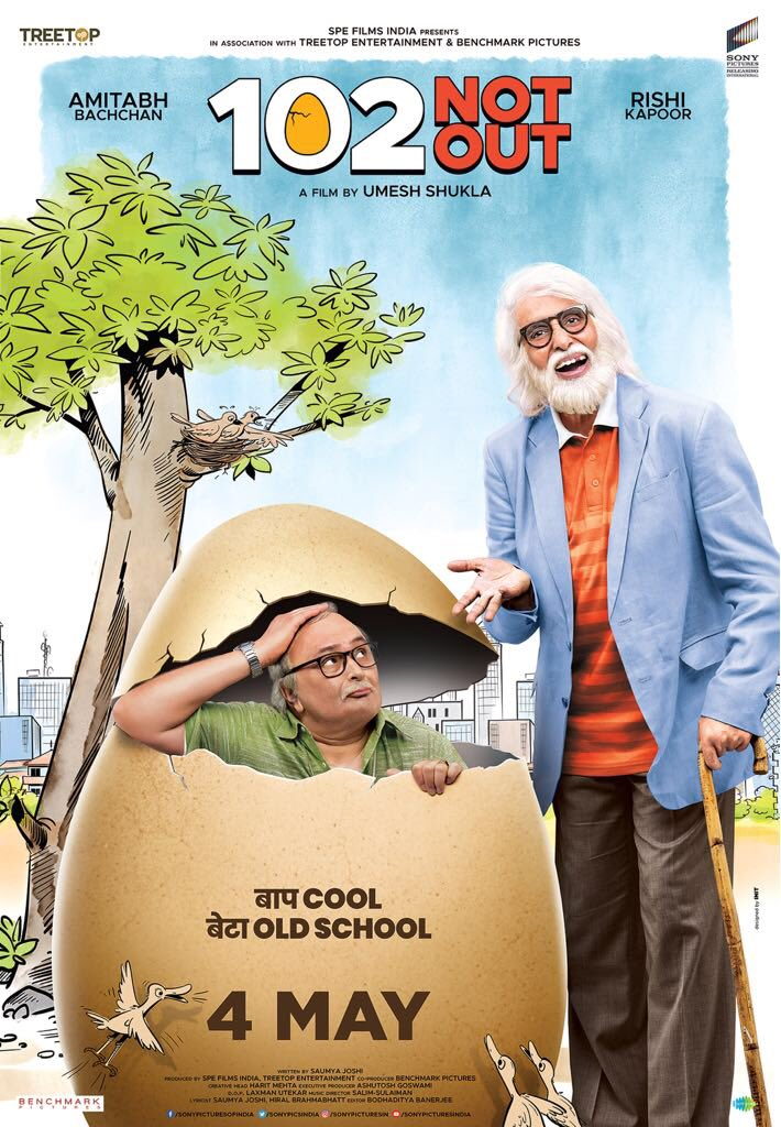 Amitabh Bachchan cracks Rishi Kapoor from an egg in '102 Not Out' latest poster