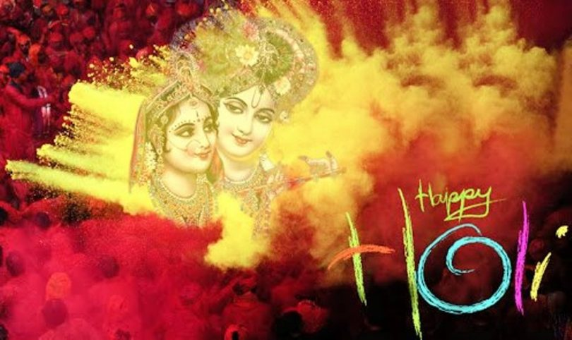 Happy Holi 2018 Wishes, Images, SMS, Quotes, Greetings for Whatsapp and Facebook
