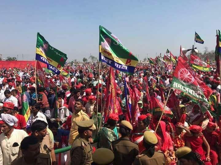 Uttar Pradesh By-Elections 2018 Results