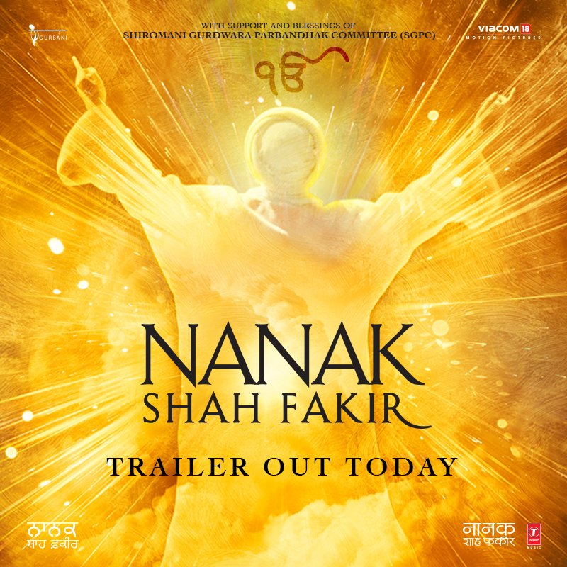 Nanak Shah Fakir, a previously banned movie to get a release