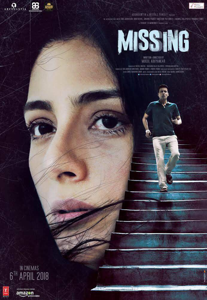 Missing moive poster: Tabu and Manoj Bajpayee star in the psychological thriller