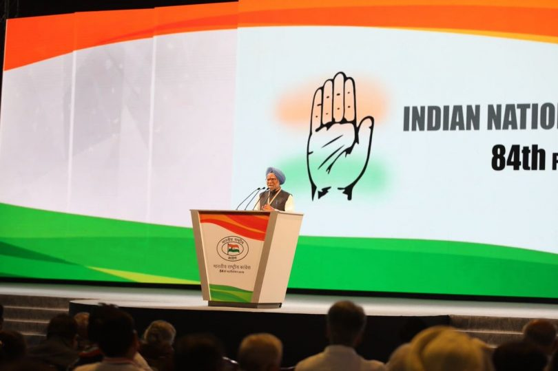 Congress Plenary: Manmohan Singh slams Narendra Modi