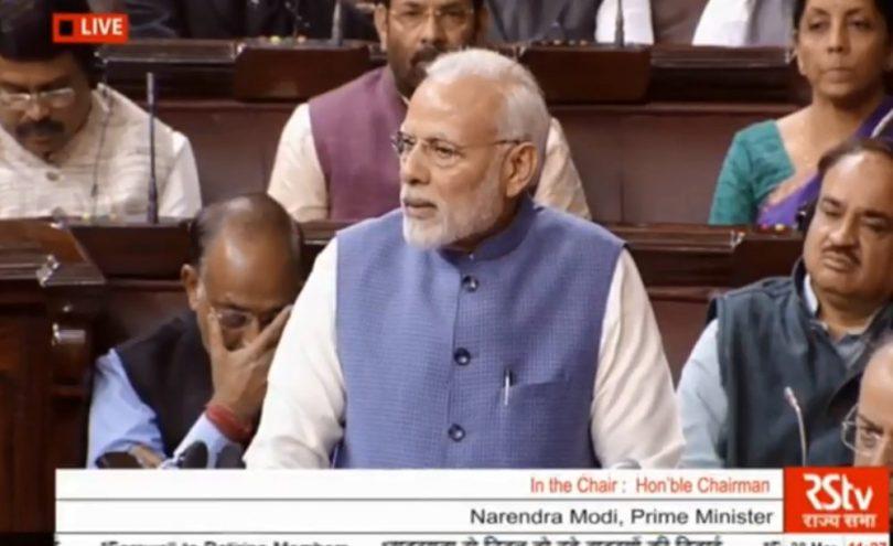 Parliament: Rajya Sabha adjourned, Narendra Modi bids farewell to the MP's